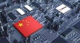 国科微联合中科龙芯举行发布会,宣布推出新一代主控GK2302主控芯片