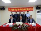 上海积塔半导体有限公司获新一轮增资