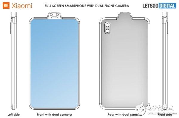 小米全面屏新专利曝光 前置摄像头将凸起