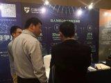 """芯盾时代出席""""中国保险业信息化发展座谈会"""""""
