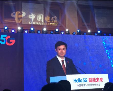 中国电信规划2019年在北京等8城市开展SA+NSA混合组网的扩大试点