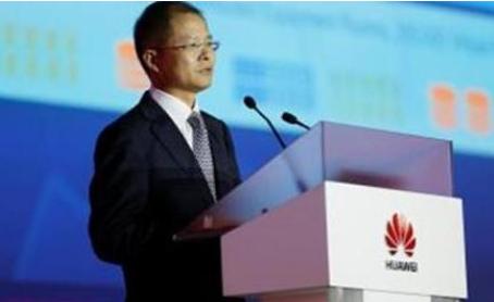 华为5G创新引领数字时代的六大观点