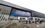 2019上海5G创新发展峰会暨中国联通全球产业链合作伙伴大会