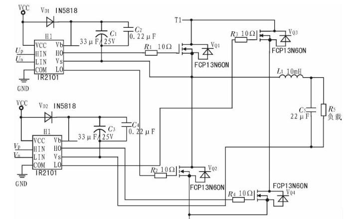 預驅動電路以及IR2101數據手冊