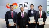 商湯科技積極布局東南亞市場,加速全球化發展與布局