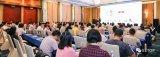 第八屆中國電子ICT媒體論壇暨2019產業和技術...