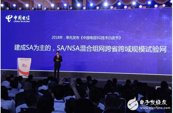 面对5G发展机遇中国电信将以创新实践行动迎接5G的到来