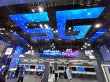 """中国联通发布5Gⁿ 非常强大的""""硬核""""技术"""
