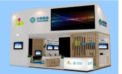 中国移动推出了Andlink家庭开放平台