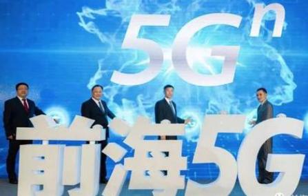 中兴通讯携手中国联通在前海蛇口自贸片区展示了多个5G网络应用成果