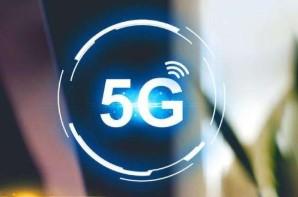5G的真正目的应是给人民生活带来便利