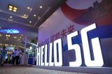 5G有两个刚性的需求:增强移动宽带和行业数字化