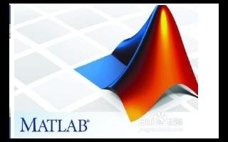 MATLAB学习入门教程之基础知识的详细资料说明