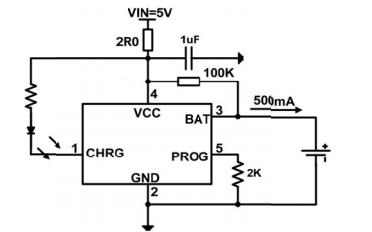 LY3085B单节磷酸铁锂电池充电器管理芯片的数据手册免费下载