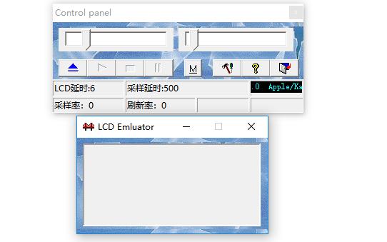 LCD仿真器应用程序免费下载