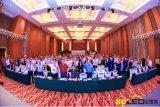 第六届中国LED首创大会在中山小榄成功召开