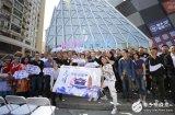 荣耀life正式开业 将门店打造成为年轻人的潮玩新阵地