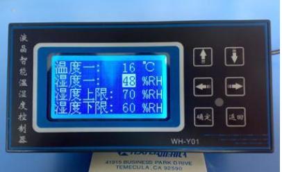 智能温湿度控制器的设计方法及应用