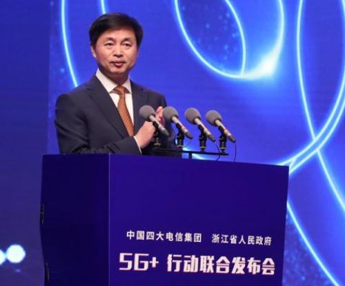 中国电信将从三方面全力助推浙江5G产业发展和数字经济示范省建设