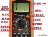 电工必备的5大工具另附操作详解