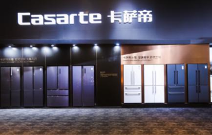 卡萨帝冰箱全价位段高端份额第一 三大原创绝对突破