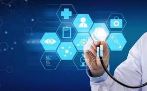 UDI系統試點工作將展開 醫療器械最嚴溯源監管時代即將來臨