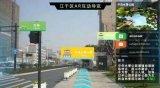 腾讯与小签的合作共同发布AR智能旅行产品