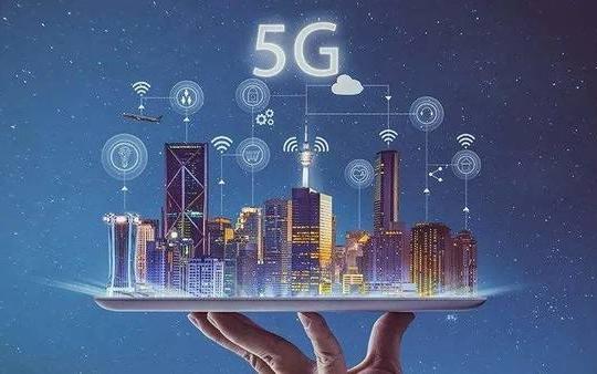 对于渐行渐近的 5G时代,经济大省广东正摩拳擦掌