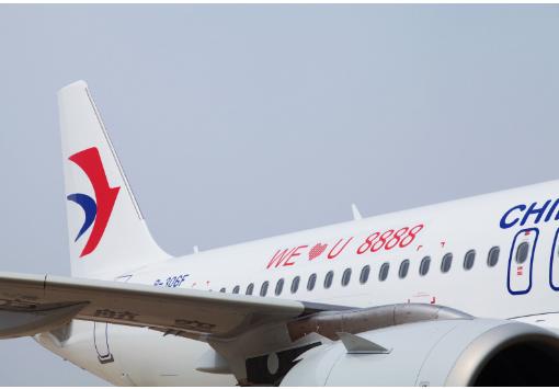 空客向东航成功交付了第8888架A320系列飞机