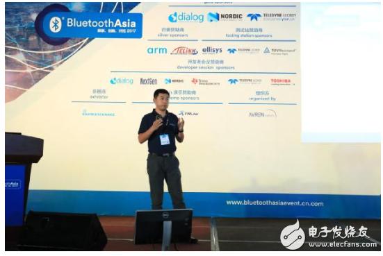 Bluetooth Asia 2019蓝牙亚洲大会有哪些亮点期待