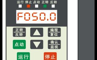 HT2000B变频器使用说明书资料免费下载