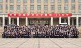 Auto-E2019中国汽车技术青年学者论坛上多位大咖针对智能交通领域做了精彩的学术报告