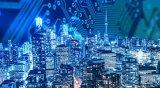 研判物联网的技术产业进展情况