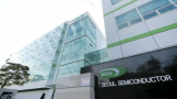 首尔半导体起诉SATCO侵犯其专利