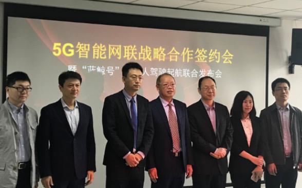 開沃汽車與大唐移動和南京鐵塔簽署了5G智能網聯戰...