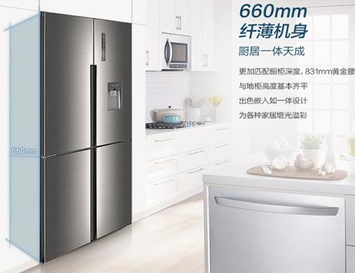 海尔推出BCD-471WDEA冰箱 努力打造纯净...