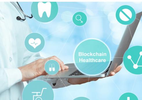 区块链在医疗保健行业中的应用
