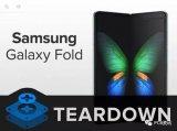 深度拆解Galaxy Fold三星折疊黑科技