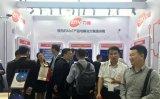 專訪ZNV力維:把握 5G風口,探索行業發展新機...