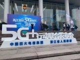 """浙江开启""""5G+""""大行动 到2022年建8万5G基站"""