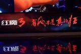 努比亚新品红魔3发布 为电竞而生