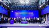 上海著力營造人工智能創新生態 助力打造AI發展新...