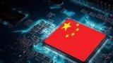 华芯通这家由贵州省政府和高通合资的芯片企业缘何迅速倒下?
