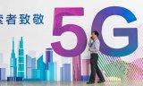 美國如何在中國的5G世界里生存