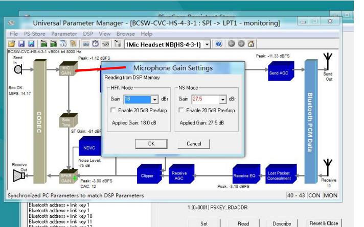如何进行CSR蓝牙CVC调节详细操作教程资料免费下载
