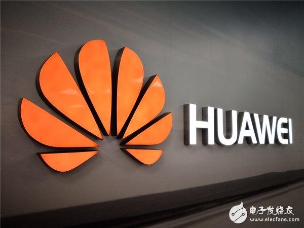 华为将推一款支持5G的智能电视