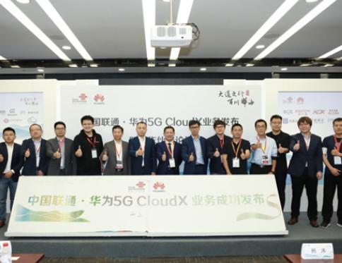 中國聯通在2019上海5G創新發展峰會上發布了5...