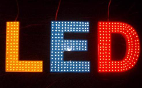 2018年全球LED市场规模达到4350亿美元,全球LED照明渗透率达42.5%