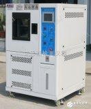 恒溫恒濕試驗箱干燥過濾器的故障問題怎么解決