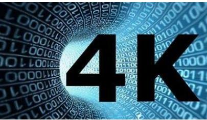 2020年中國將成為全球最大的4K電視消費市場